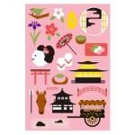 京都中央郵便局 オリジナルポストカード(春限定絵柄 )発売のお知らせ