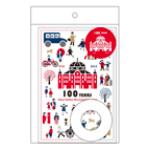 東京中央郵便局オリジナル商品発売のお知らせ