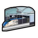 「JR西日本<新幹線>フォルムカードセット」を発売