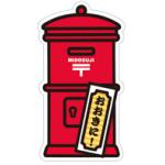 御堂筋本町郵便局およびJPローソン御堂筋本町郵便局店オリジナル商品発売のお知らせ