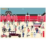 東京中央郵便局オリジナルポストカードなど発売のお知らせ