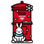 冬のポスト型はがきなど季節の文房具 発売のお知らせ