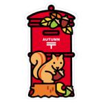 秋のポスト型はがき(りす)など季節の文房具 発売のお知らせ