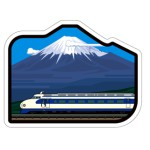 「東海道新幹線フォルムカードセット」を発売