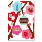福岡野間郵便局 オリジナルポストカード発売のお知らせ