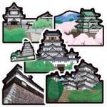 ~各地に残る<城>を限定セットに~ 「<日本の城>フォルムカードセット 第一弾」を発売