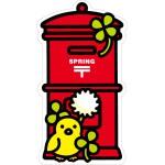 季節のポスト型はがき(春、母の日、父の日)発売のお知らせ