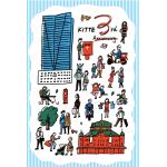 ~KITTE3周年記念商品を限定販売!~<br> 東京中央郵便局オリジナル商品発売のお知らせ