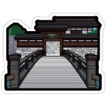 <日本の城>フォルムカードセット「真田家ゆかりの城」発売のお知らせ