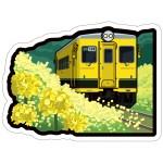 <鉄道>フォルムカードセット「日本の旅」発売のお知らせ