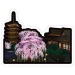<世界遺産>フォルムカードセット「古都京都の文化財」発売のお知らせ