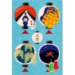 ~夏限定絵柄~ 京都中央郵便局でオリジナルポストカードを発売!!