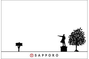 札幌西郵便局、札幌北四十三条郵便局、中の島南郵便局