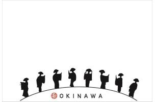 沖縄郵便局、那覇新都心郵便局、浦添港川郵便局、松本郵便局