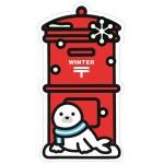 季節のポスト型はがき(冬、クリスマス、干支)発売のお知らせ