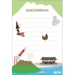 <鹿児島限定>オリジナル商品発売のお知らせ
