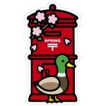 季節のポスト型はがき(春・母の日・父の日)発売のお知らせ