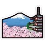 <世界遺産>フォルムカードセット「富士山 信仰の対象と芸術の源泉」 発売のお知らせ