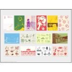 ポスタルスクウェア×デザインフィル 郵便局向けオリジナル手紙製品のお知らせ