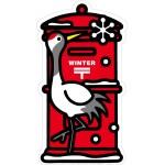 季節のポスト型はがき(冬・クリスマス・干支)発売のお知らせ