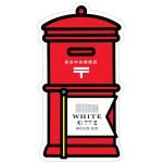 <期間・販売局限定>ポスト型はがき(KITTE・クリスマスイベント向け限定商品)発売のお知らせ