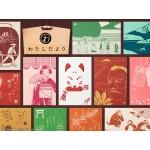 ポスタルスクウェア×デザインフィル 郵便局向けオリジナル手紙製品『わたしだより』新デザイン「パワーめぐり」柄を新発売!