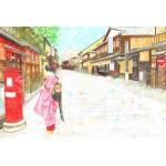 <京都中央郵便局限定>オリジナルポストカード発売のお知らせ
