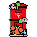 季節のポスト型はがき(夏)発売のお知らせ
