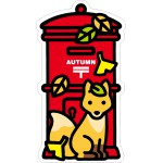 季節のポスト型はがき(秋・ハロウィン)発売のお知らせ
